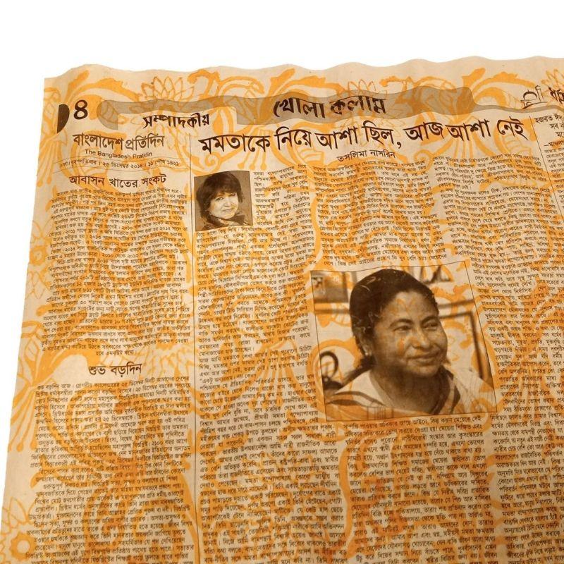 cadeaupapier van oude kranten